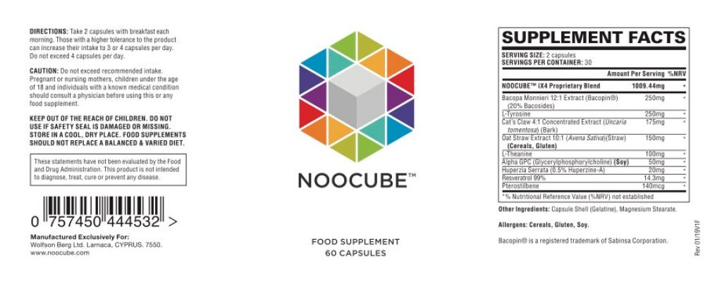NooCube Nootropiques